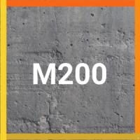 Бетон м200 на смешанном щебне