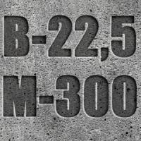 Бетон М300 на гравийном щебне